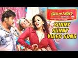Промо песни Sunny Sunny Video Song - Current Teega Songs - Manchu Manoj, Rakul Preet, Sunny Leone