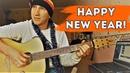 Что, если растаман сыграл бы аббу на гитаре? | Happy New Year