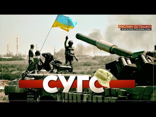 Порошенко поручил сделать «Слава Украине» официальным приветствием в ВСУ (Руслан Осташко)