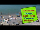 Самый дешёвый отдых в Крыму 2018 База отдыха Парус пгт Николаевка