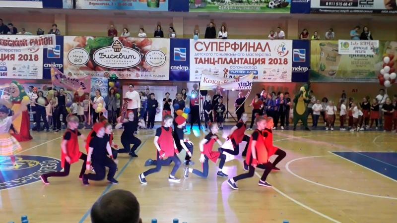 Танц-плантация