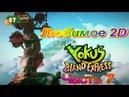 Yokus Island Express Классное 2D привет от Raymanа прохождение.Часть 7.