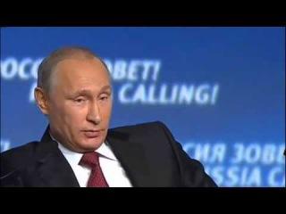 Путин: ЗАПАДНЫЕ САНКЦИИ -