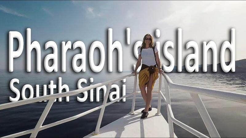 Pharaoh's island, South Sinai