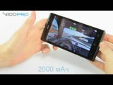 Полный обзор Acer Liquid Z5. Хороший смартфон с привлекательным внешним видом и неплохой «начинкой».
