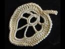 Ирландский листочек Вязание крючком Irish reason is a leaf Crochet
