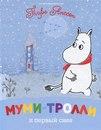 www.labirint.ru/books/317812/?p=7207
