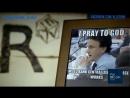 Фильм о криптовалютах 2017 год Биткоин Ethereum Виталик Бутерин ICO майнинг и многое другое