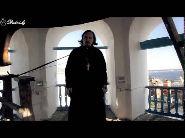 Священник-рэпер из Чувашии снял первый видеоклип