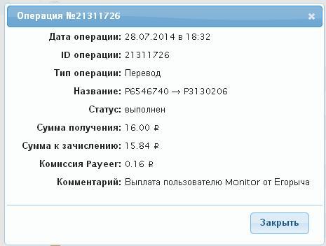 http://cs618124.vk.me/v618124527/f8b2/Vle2ixltcF0.jpg