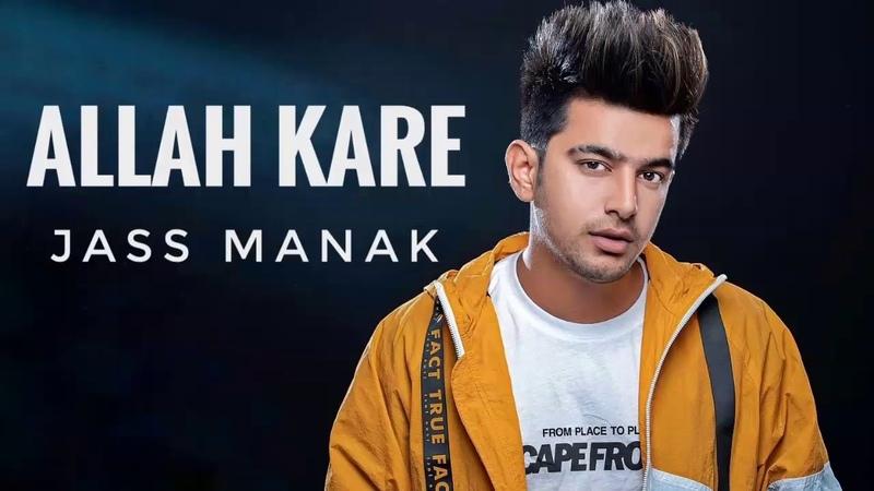 Allah Kare - Jass Manak (Full Song) Game Changerz | Latest Punjabi Song 2018