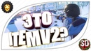 Hurtworld ItemV2 11 Развиваемся в Хартворлд Обновление в Hurt Очищаем территорию Hurt