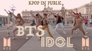 [KPOP IN PUBLIC CHALLENGE] BTS (방탄소년단) - IDOL || Dance cover by PONYSQUAD || BTS IDOL NICKIMINAJ