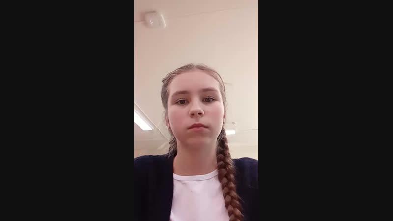 Алена Шмелева - Live