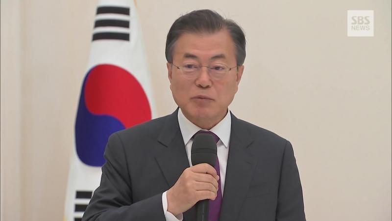 다정한 손하트 레드벨벳과 문재인 대통령이 만난 이유 (풀영상) SBS