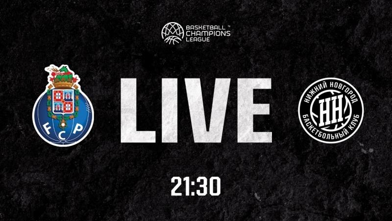 Квалификация Лиги Чемпионов ФИБА (1 раунд) Порту vs. Нижний Новгород