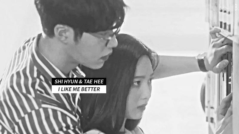 Shi hyun tae hee i like me better.