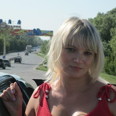 Светлана Грецова, 9 января , Самара, id131683891