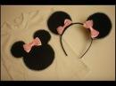 Ушки Микки Мауса Своими Руками. (часть 2) Birthday Minnie Mouse