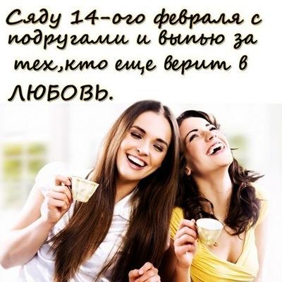 Тамара Горбачева, 2 марта , Днепропетровск, id32315852