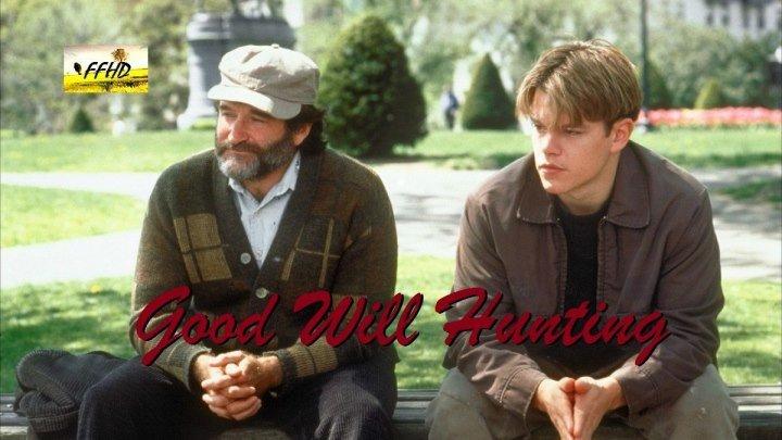 Умница Уилл Хантинг Good Will Hunting (1997)16