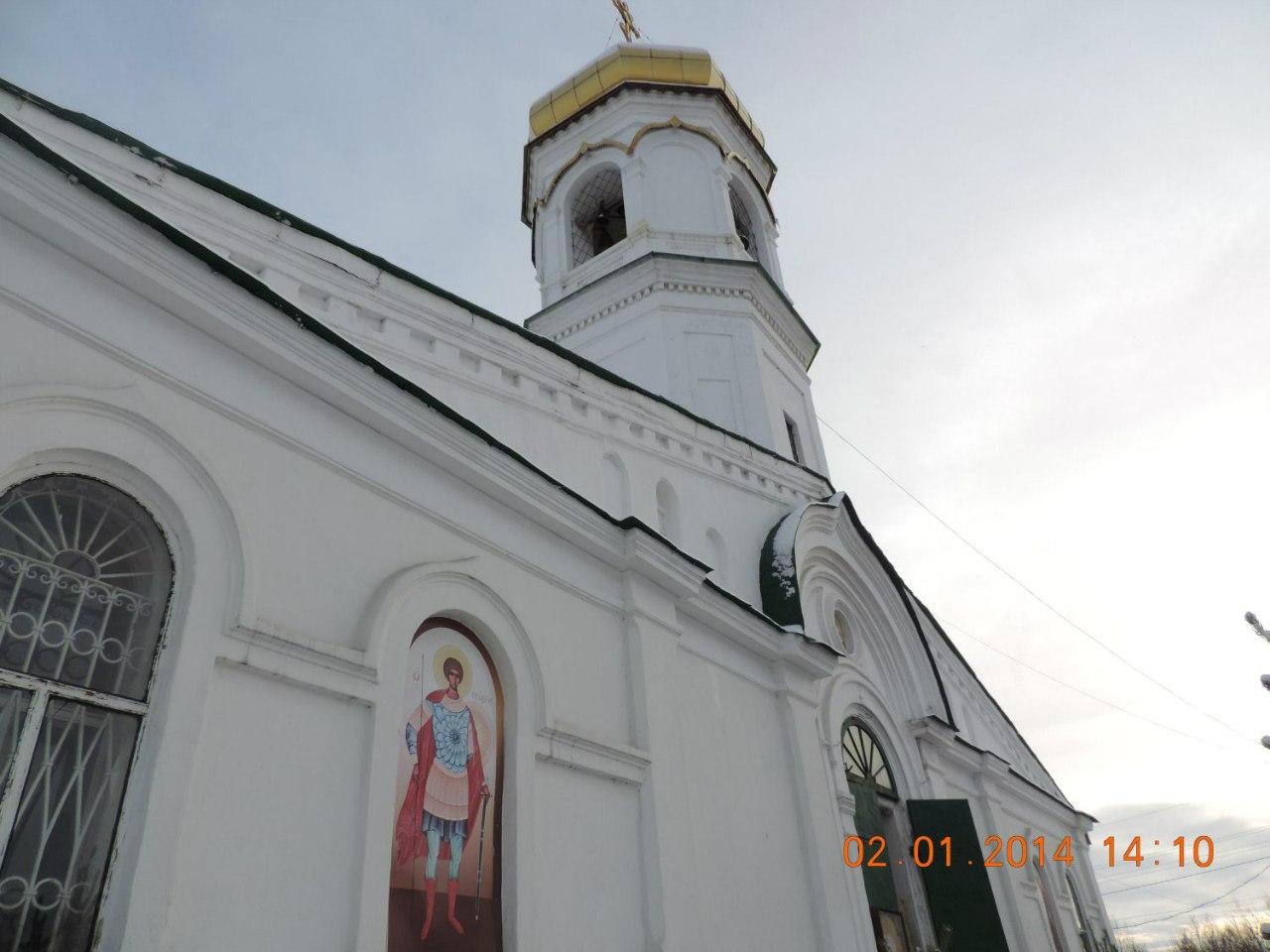 Церковь (03.02.2014)