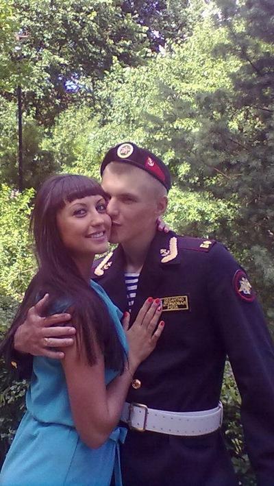 Олия Маматова, 28 декабря , Львов, id171005343