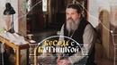 Чего хочет Бог? Беседа протоиерея Андрея Лемешонка с прихожанами 15 мая 2018 года