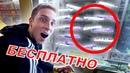 ТВИСТЕРЫ KFC В АВТОМАТЕ С ПРИЗАМИ!! Fast food ХАК / Пушер