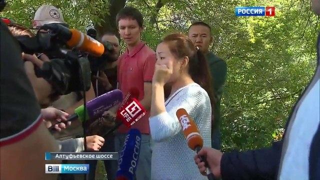Вести Москва Погибшие в московской типографии работницы отравились дымом