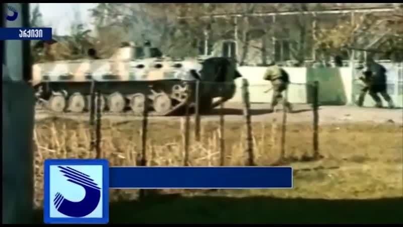 """გადაცემა _""""აფხაზეთი_"""" - 1993 წლის 15-16 მარტის მოვლენები"""