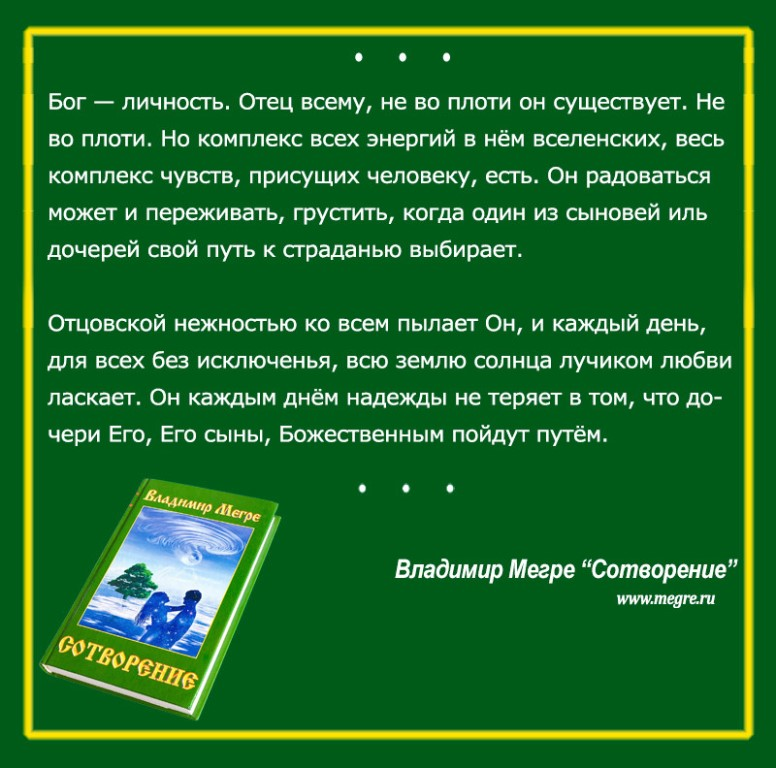 https://pp.userapi.com/c846321/v846321968/11664e/KdwsFs7e7ec.jpg