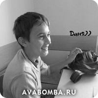 Данил Миннигулов, 2 декабря 1997, Абаза, id119251839