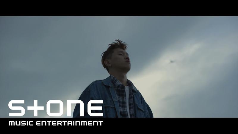 크러쉬 (Crush) - 어떻게 지내 (fall) MV