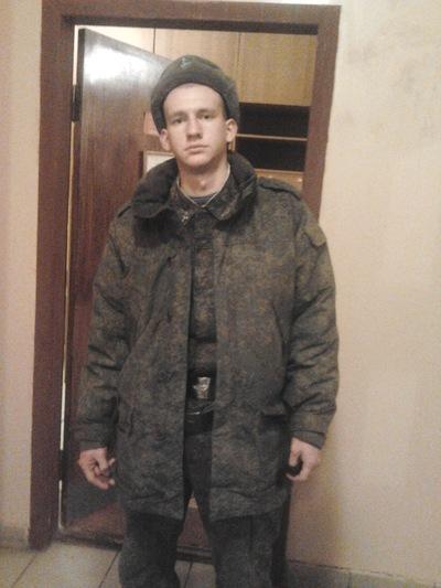 Женёк Иванов, 29 мая 1993, Волгоград, id136920505