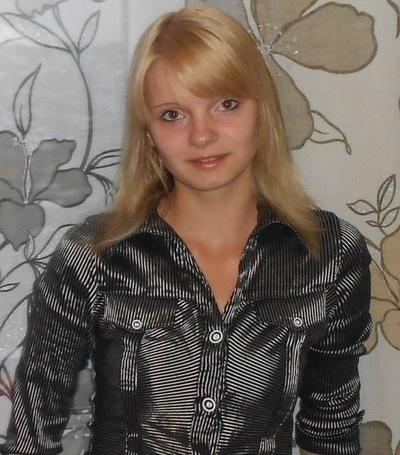 Екатерина Горская, 1 мая 1990, Верхняя Пышма, id115695448