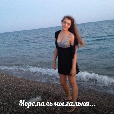 Екатерина Пелагеина, 12 февраля 1998, Казань, id102019322