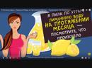 Я Начинала День с Лимонной Воды на Протяжении Месяца — Посмотрите, Что Произошло