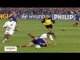 Франция - Италия 2000
