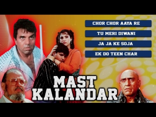 Mast Kalandar 1991 _ Full Video Songs _ Dharmendra, Dimple Kapadia,