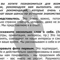 Анкета Vova Chudesny