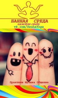 16.04 ЭЗОБАНЯ в СРЕДУ ФестивальнаяМюзик Баня СПб