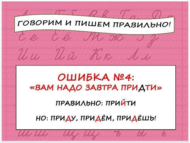 https://pp.vk.me/c635105/v635105010/f0b5/mC3NNBHlPKg.jpg