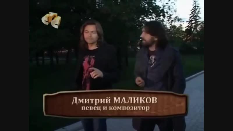 Порылся в анналах. Сам Сергей Владимирович у меня интервью брал..)
