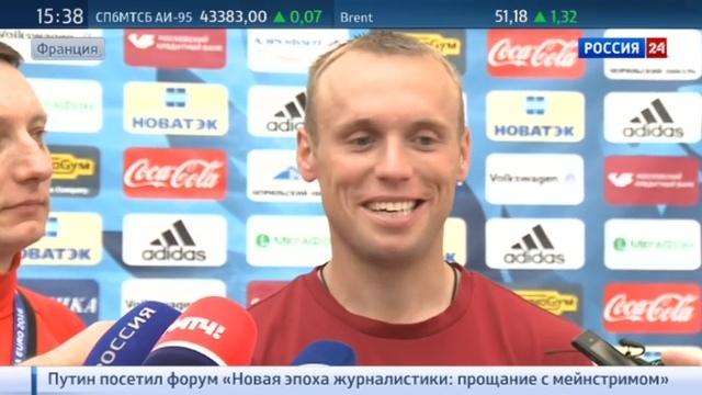 Новости на Россия 24 • Футбол. Российская сборная готовится к матчу с Англией