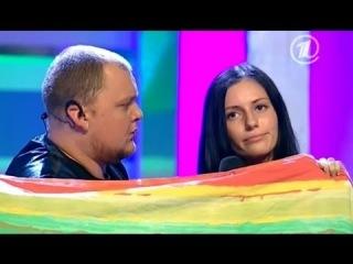КВН Плохая компания - 2012 Финал Домашка