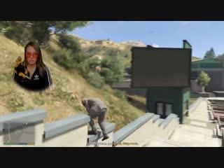 Стрим за 20 секунд - АЛИНА РИН В GTA 5