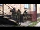 Группа Антитеррора Альфа ЦСН ФСБ РФ