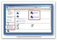 Как взломать пароль учетной записи в Windows 7. pes 2010 украинская лига то