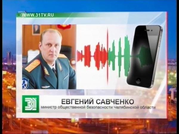 На трассе под Челябинском фельдшер в одиночку пытался спасти умирающих